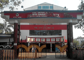 Karmaveer Bhaurao Patil College
