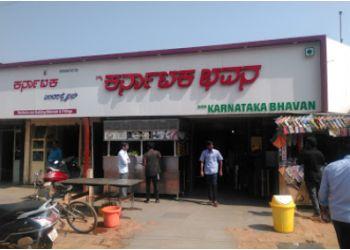 Karnataka Bhavan