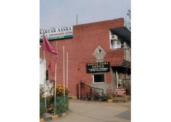 Kartar Aasra