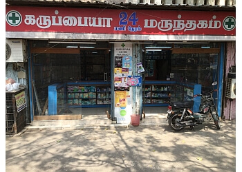 Karuppiah Pharmacy