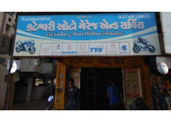 Kateshwari Auto Garage