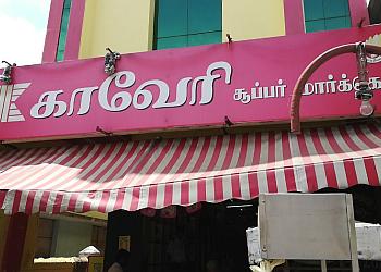 Kaveri Super Market Pvt Ltd