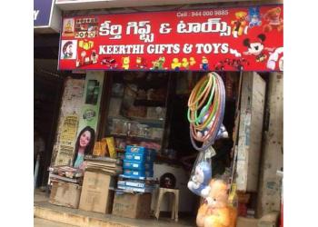 Keerthi Gifts & Toys