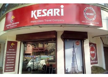Kesari Tours Pvt Ltd.