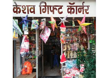 Keshav Gift Corner