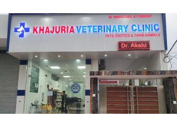 Khajuria Veterinary Clinic