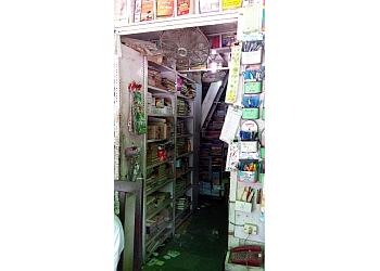 Khanuja Book Depot & Stationery Mart