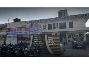Khetan Tiles Private Limited