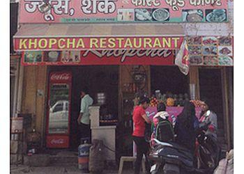 Khopcha Juice, Shake & Fast Food Corner