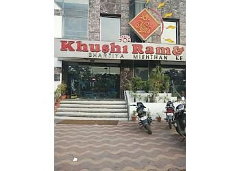 Khushi Ram & Sons