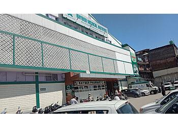 Khyber Medical Institute