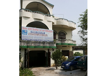Kiran Dental Clinic & Maxillofacial Surgery Centre