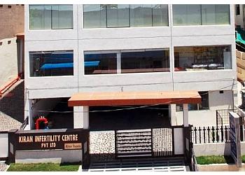 SaiKiran Hospital &Kiran Infertility Center