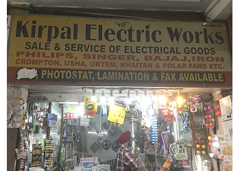 Kirpal Electrical Works