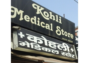 Kohli Medical Store
