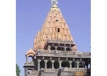 Koteshwar Mahadev Mandir