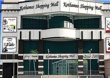 Kothamas Shopping Mall