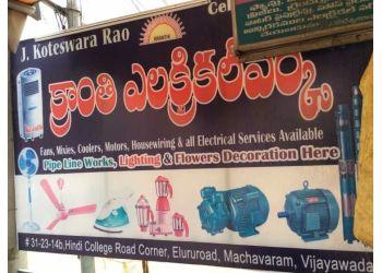 Kranti Electrical Works