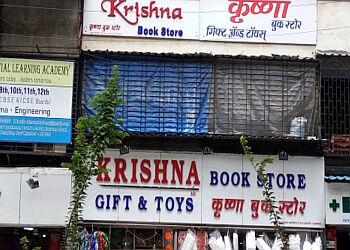 Krishna Book Store