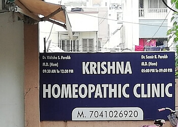 Krishna Homoeopathic Clinic