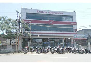 Krishna Honda