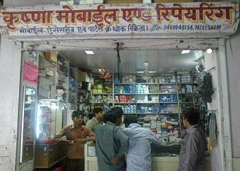 Krishna Mobile & Repairing