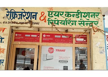 Krishna Refrigeration And Air Conditioner Repairing Center