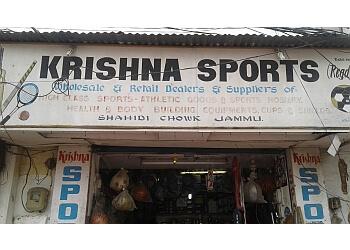 Krishna Sports