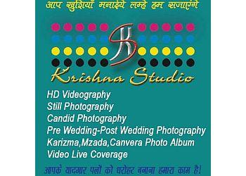 Krishna Studio