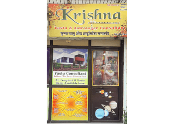 Krishna Vastu Astrology Consultant
