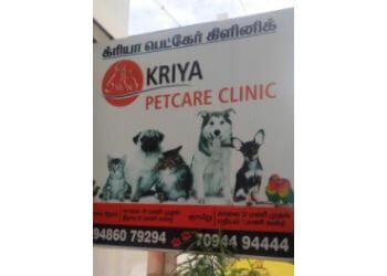 Kriya Petcare Clinic