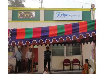 Kriya Physiotherapy Clinic