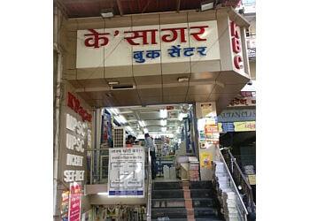 K'sagar Book Centre