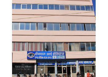Kshetrapal Eye Hospital And Lasik Laser Centre