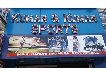 Kumar And Kumar Sports