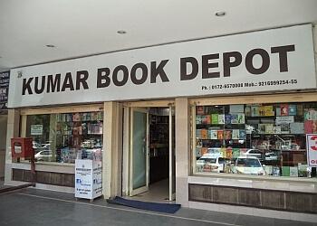 Kumar Book Depot