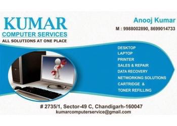 Kumar Computer Services