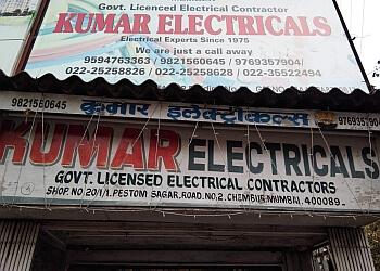 Kumar Electrical & Engineering Works