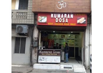 Kumaran Dosa & Fast Food