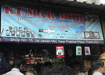 Kumar mobile