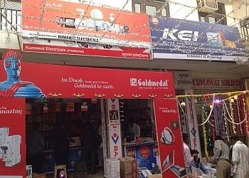 Kumawat Electricals