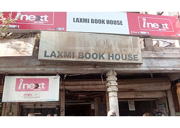LAXMI BOOK HOUSE