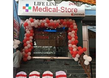 LIFELINE MEDICAL STORE