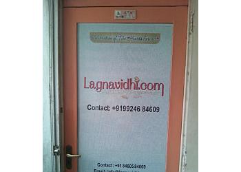 Lagna Vidhi