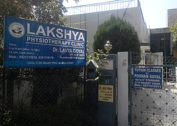 Lakshya Physiotherapy Clinic