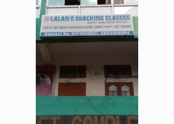 Lalan's Coaching Classes