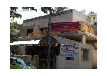 Lalbagh Nursing Home & IVF Centre