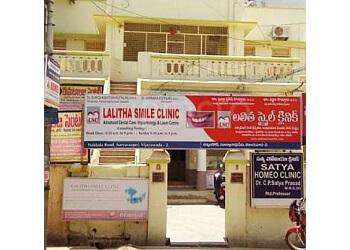 Lalitha Smile Clinic