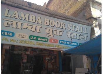 Lamba Book Stall