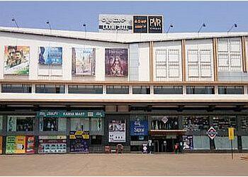 Laxmi Mall